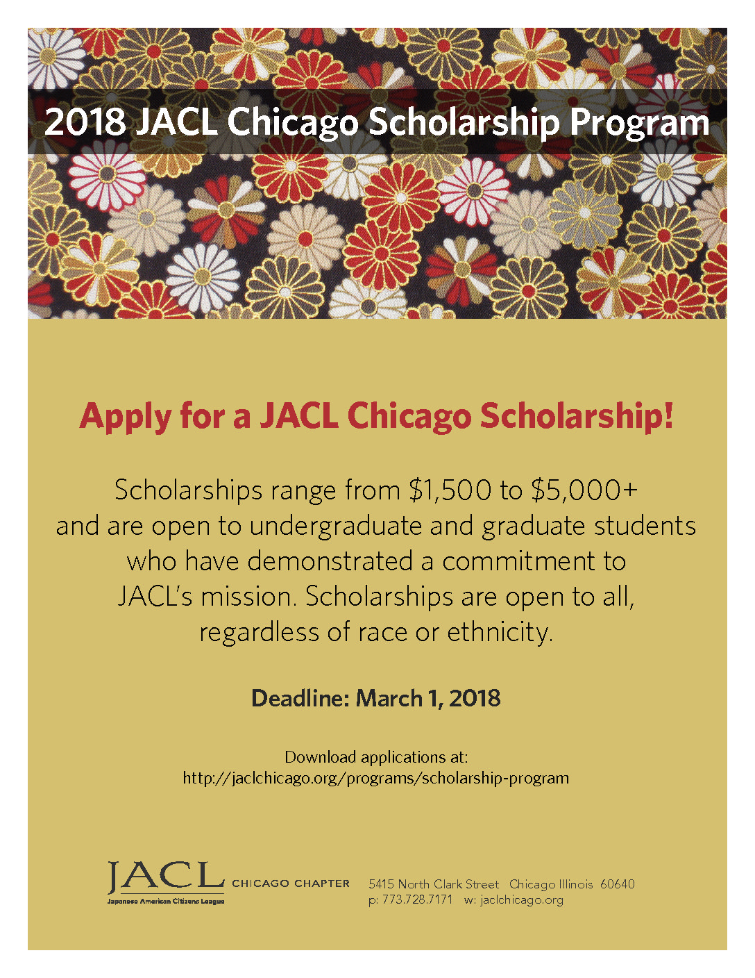 2018 Scholarship Application Available!