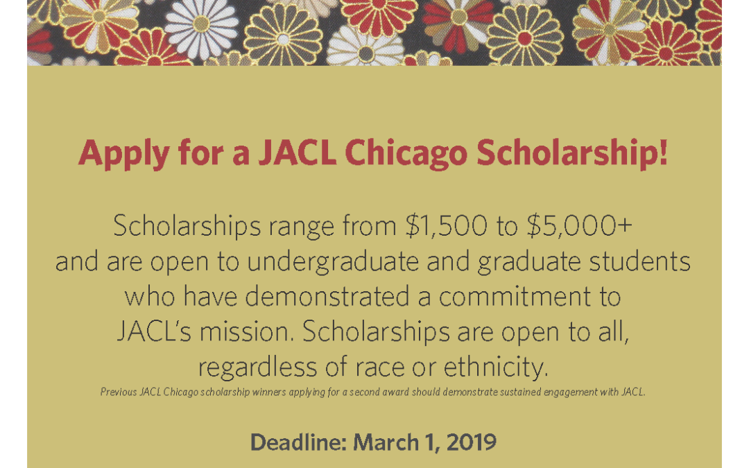 2019 JACL Chicago Scholarship Application available!