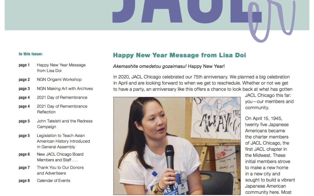 January – April JACLer Now Available!